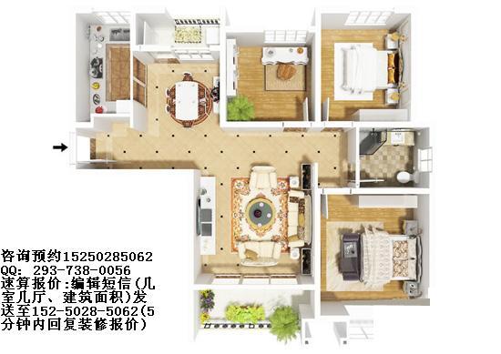 和昌湾景国际三室两厅115平方户型平面布局图