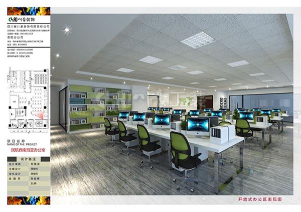 開放式辦公區效果圖,辦公區一角,軟裝搭配以
